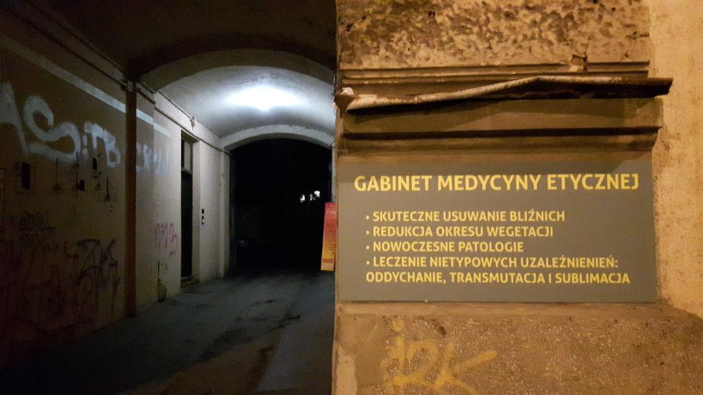 Lublin, Szyldy