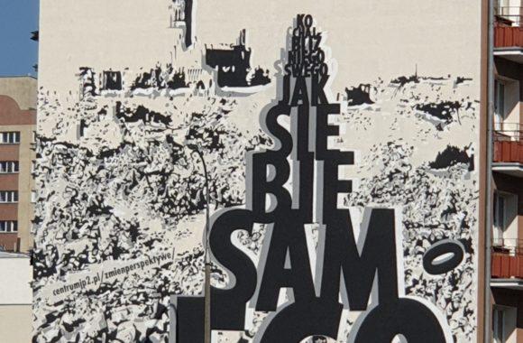 Sam(o)Ego